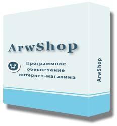интернет магазин на  ArwShop